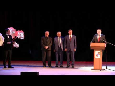 Армянский концерт в Зимнем театре