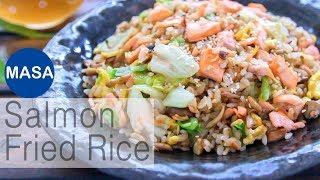 簡單!香香鮭魚炒飯/Easy&Tasty! Salmon Fried Rice |MASAの料理ABC