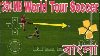 [350 MB] Download World Tour Soccer PSP Offline For Android   [Bangla] World Tour Soccer Game