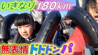 富士急の爆速ド・ドドンパに無表情で乗れるかチャレンジ!【富士急ハイランド】 thumbnail