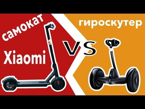 мини-сигвеи SMART BALANCE WHEEL в России.