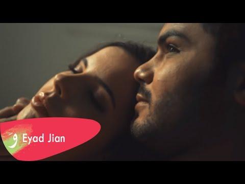 Eyad Jian - Forsa Ahsan (Official Music Video) | إياد جيان - فرصة أحسن - الفيديو الرسمي