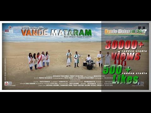 Vande Mataram (Instrumental)| Official | Reddog Studio | Music Care | Allahabad
