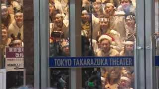 2012/12/24 【宝塚】雪組東京公演JIN千秋楽 音月桂さんの入りです。 劇...