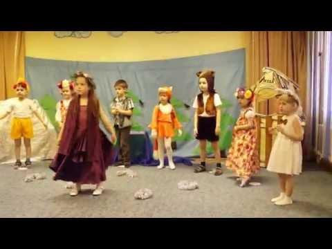 музыкальное представление Заюшкина избушка г. Томск