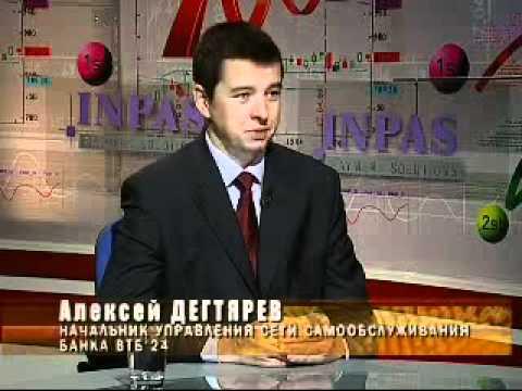 Банкоматы в Украине