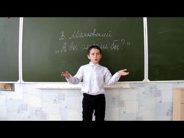 Изображение предпросмотра прочтения – МаксимПаршин читает произведение «А вымогли бы? (Ясразу смазал карту будня…)» В.В.Маяковского