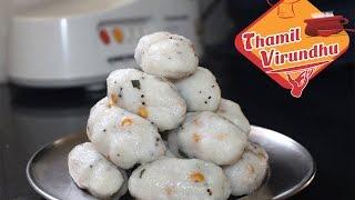 Rice batter kolukattai in Tamil - புழுங்கல் அரிசி மாவு கொழுக்கட்டை செய்முறை - how to make in Tamil