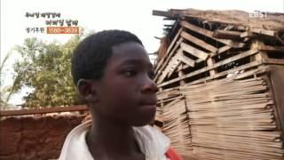 글로벌 프로젝트 나눔 - 무너진 대장간에 버려진 남매_#001