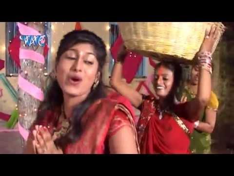 सामा खेले - Sama Khele - Chhath Pooja Ke Geet | Indu Sonali | Chhath Pooja Song