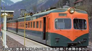 名列車で行こう 歴史編 新幹線開業前夜 第6話「80系電車」