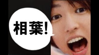 俳優の桐山漣(32)が19日と26日に放送されるフジテレビ系連続ドラマ 『...