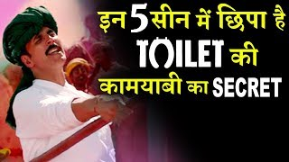 5 Iconic Scenes of Toilet Ek Prem Katha, Which Makes it Amazing