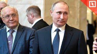 Путин в МГУ