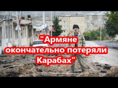 Друг Минасяна вернулся из Карабаха: