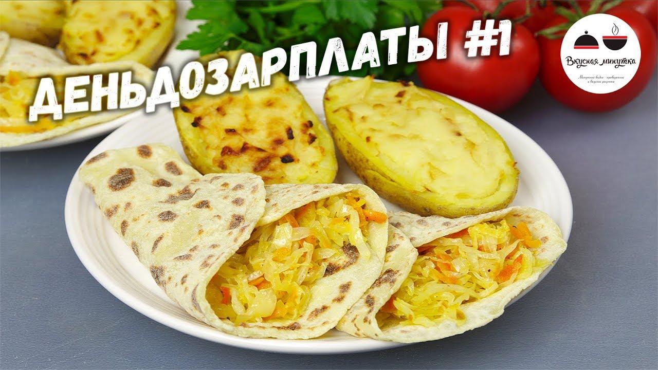 Блюда на ужин своими руками фото 582