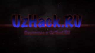 UzHack.RU - інструкція до розширення(оновлено)