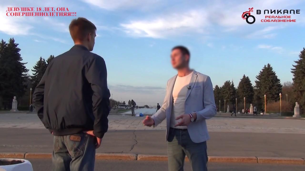 Секс на выпускном в россии