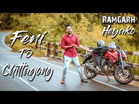 FENI TO CHITTAGONG | ফেনী থেকে চট্টগ্রাম | RAMGARH ROAD, HEYAKO