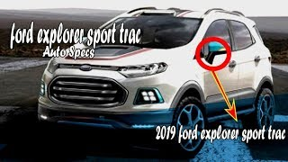 2019 ford explorer sport trac