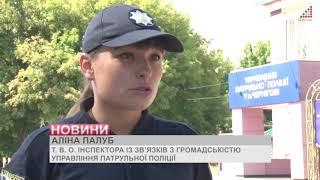 """ДТП біля """"України"""" . Ніхто не постраждав, лише знесений сіті-лайт"""