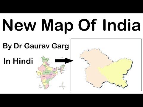 Map 0f India.New Map Of India How Will Indian Map Look Post Bifurcation Of Jammu Kashmir