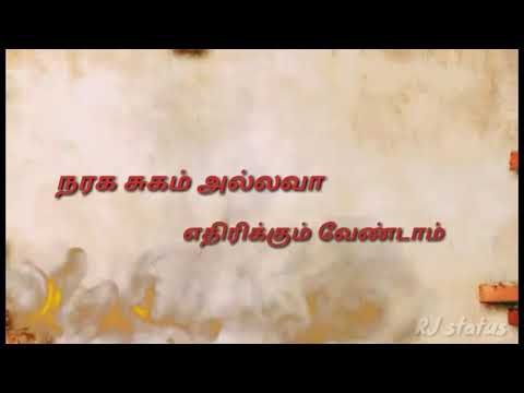 Tamil whatsapp status | RJ status | Dheena | Ajith song | sollamal thottu chellum