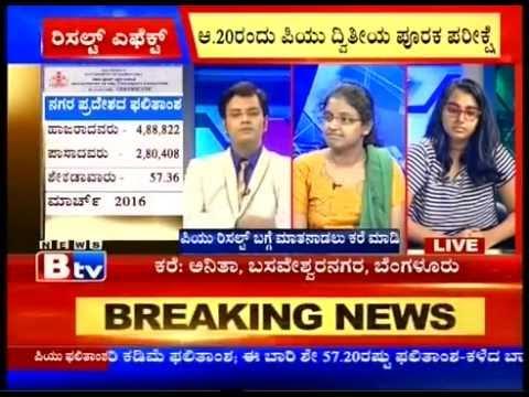 PUC Karnataka Toppers - Part 2 | Success Story