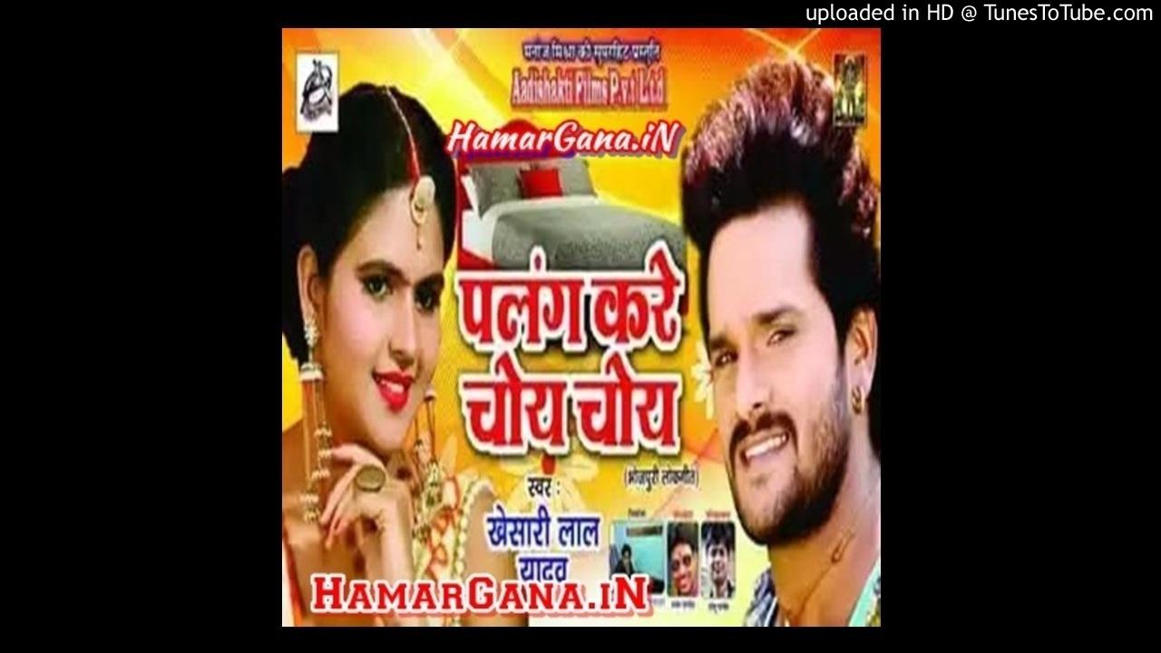 bhojpuri gana pawan singh khesari lal ke mp3 mein