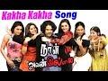 Naan Avan Illai   Naan Avan Illai Tamil Movie Songs   Kakha Kakha Song   Sneha Dance   Namitha Dance