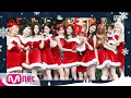 [LOONA - All I Want for Christmas Is You] Christmas Special | M COUNTDOWN EP.693 | Mnet 201224 방송