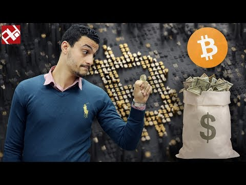 التعدين : طريقك نحو أول 250 ألف جنيه (14000💲) | شرح العملات الرقمية 💰