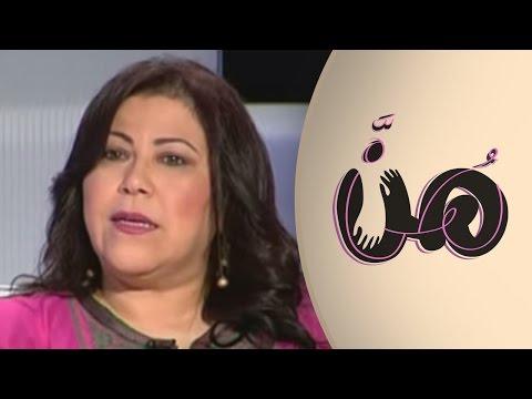 Women in Egyptian and Tunisian Constitution - المرأة في دستوري مصر وتونس