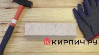 Обзор кирпич гиперпрессованный брусок М-250 белый рустированный ложок