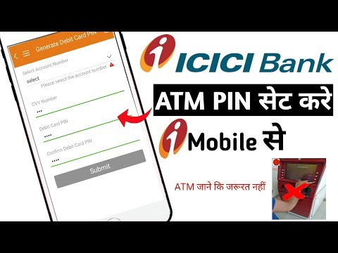 How To Set  ICICI Debit Card Pin In IMobile | How To Set ATM Pin ICICI