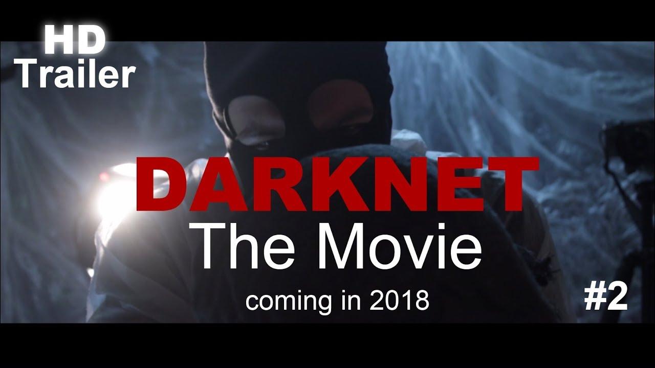 darknet фильм