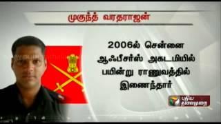 Major Varadarajan cremated with full state honours thumbnail