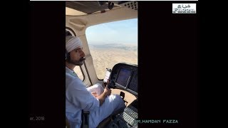 Sheikh Hamdan ( فزاع Fazza) aj6544 & friends (14 November, 2018)