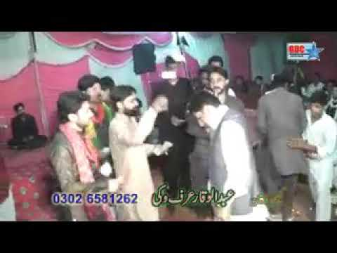 Malik lillah party wadiaysoon