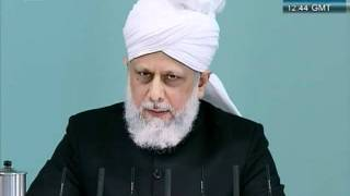 (Urdu) Potent Power of Salaat, Dua and connection with God, Friday Sermon 20th May 2011