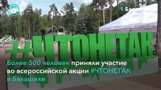 mqdefault Видео галерея Центра ПРИСП