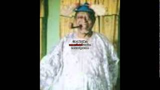 Download Video Baba Sala - Agbongbotan Ede Audio MP3 3GP MP4