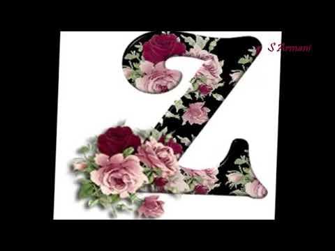 Z Wallpaper Song