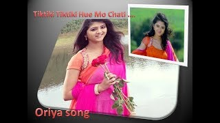 Tiktiki Tiktiki Hue Mo Chati Odia Song | A New Version by Asima