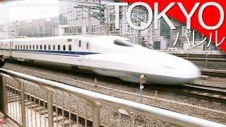 Gambar cover Superszybkie pociągi - Shinkansen [Tokio, Japonia] // A ride on the Shinkansen [Eng subs]