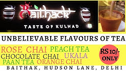 7 FLAVOURS OF TEA?||  BEST CHAI POINT IN DELHI AND CHEAPEST PRICES || BAITHAK, HUDSON LANE || DMM