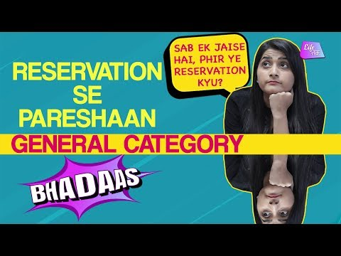 Reservation Se Pareshan General Category | Bhadaas | Life Tak