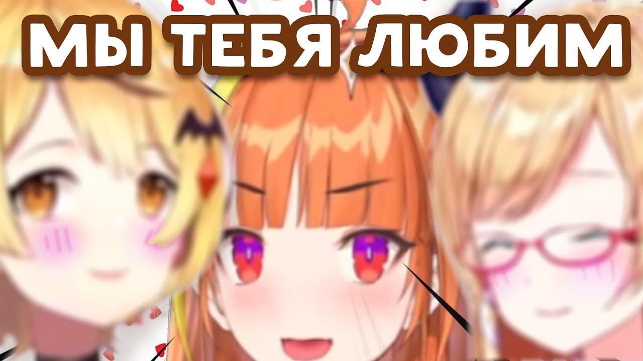 [RU SUB] Мэл и Чокко имитируют Хентай сцену | hololive ru