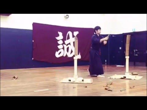 【近畿大学】居合道部2016