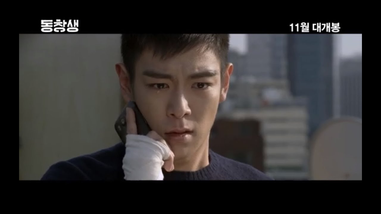 Download 동창생 (The Commitment) 1st Official Movie Teaser Part 1: Promise - Starring BIGBANG's T.O.P